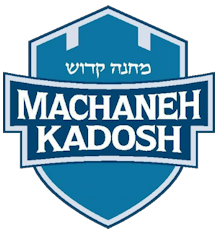 Machane Kadosh